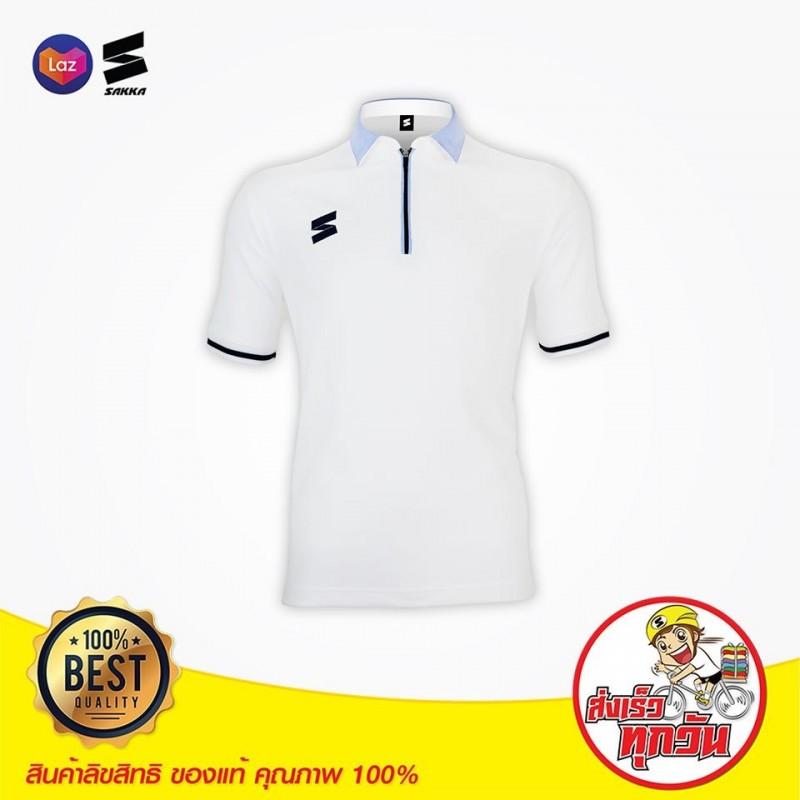 Muška sportska majica POLO ZIPPU WHITE